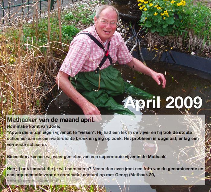 MVDMApril2009